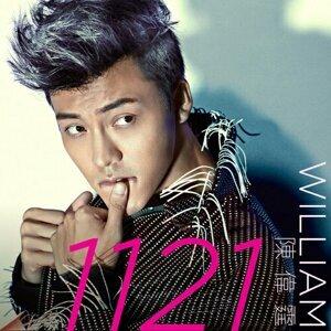 陈伟霆 (William Chan) - 1121