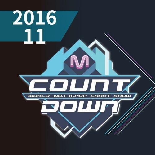 11月份韓國音樂節目 熱門精選