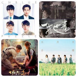 台韓對戰第六話  兩大樂團大比拼 台韓軍人劇PK擂台