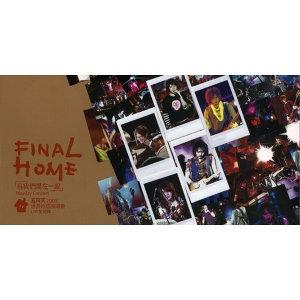 五月天 (Mayday) - 當我們混在一起 2005 演唱會 Live 全記錄