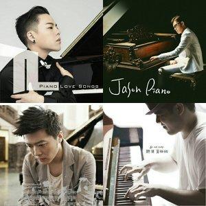 他和他的鋼琴和他們的專輯