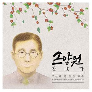 Koreapop music