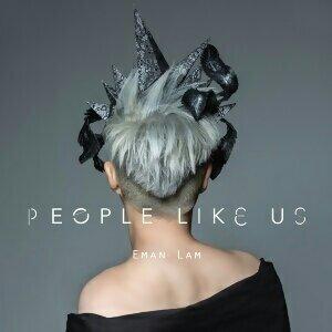 林二汶 - People Like Us