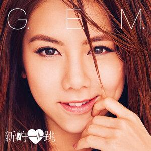 G.E.M.鄧紫棋 - 熱門歌曲