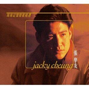Jacky Cheung - 丝丝记忆情歌精选