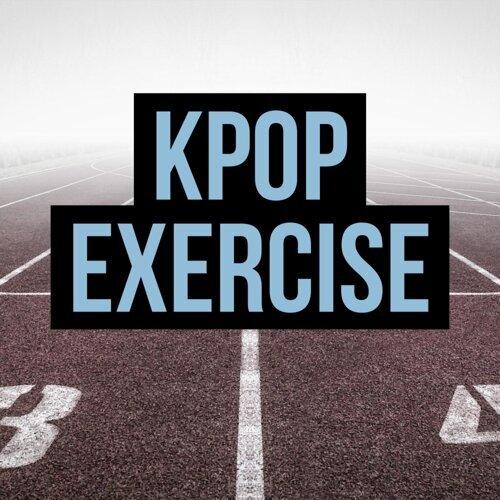 哥健身跑步就聽這張 Kpop!