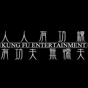 台灣嘻哈大廠:人人有功練