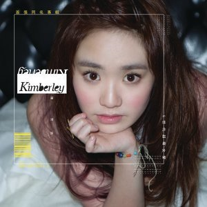 Hong playlist