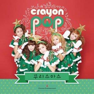 K-POP今年のクリスマスソング
