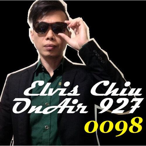 Elvis On Air 92.7 電音空中趴 #0098