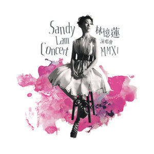 林憶蓮 (Sandy Lam) - 熱門歌曲