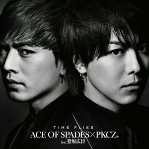 ACE OF SPADES × PKCZ feat. 登坂広臣 - TIME FLIES