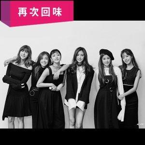 2016 Apink台北演唱會