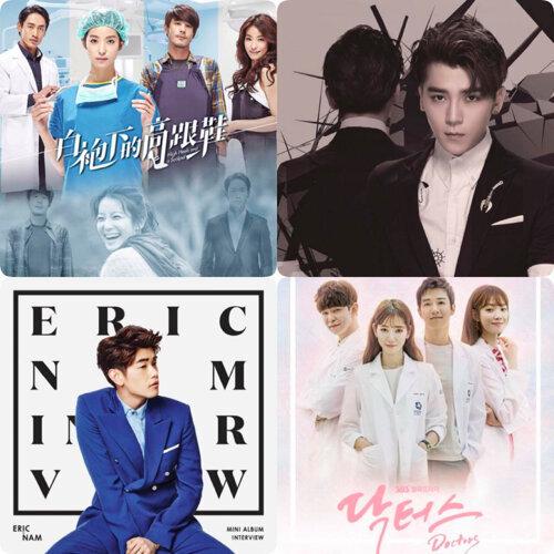 台韓對戰第八話  歌手在國外打拼好辛苦 台韓都愛拍醫生劇