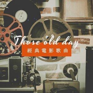 Classic film music