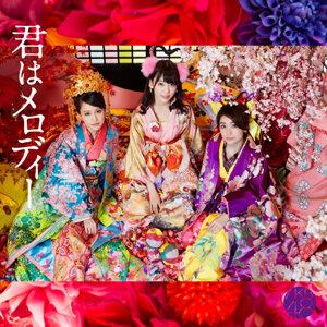 少女們的夢想 - AKB48