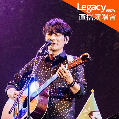 黃玠〈關於那些記得的事〉巡迴台中場