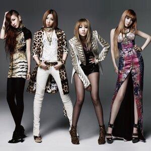 Say Good-Bye to 2NE1!