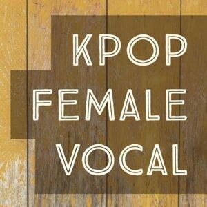 卡特推薦-Kpop 最強女主唱!