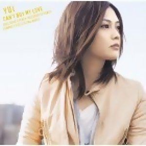 YUI_CAN'T BUY MY LOVE
