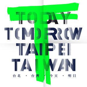 T-Fest明日音樂祭