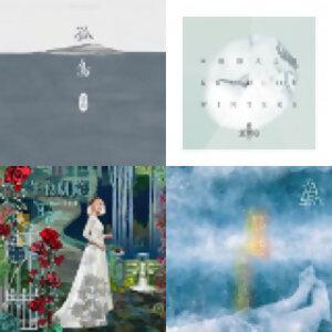 最近想推薦的歌2015-21
