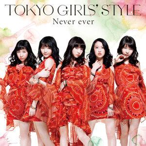 東京女子流 - Never ever