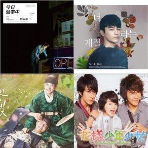 台韓對戰第十話 首屆選秀節目第一名 女扮男裝愛戀劇