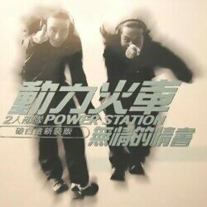 華語歌曲(-2012)