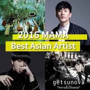 2016 MAMA Best Asian Artist