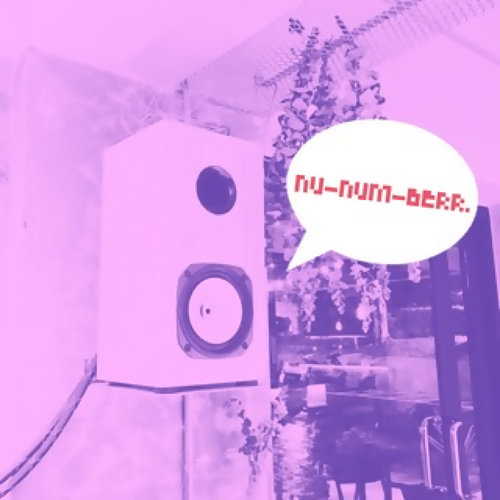 #2 Nu-Num-Berr. (20 songs of numbers)
