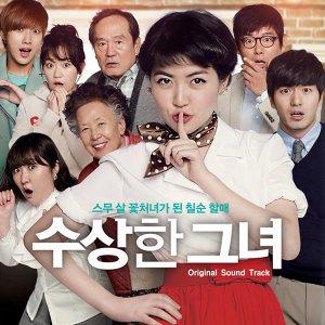 這些韓劇你都追了嗎
