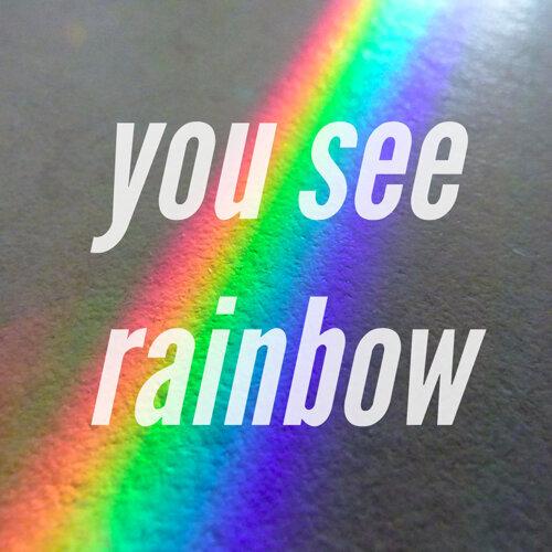 讓我們一起看見彩虹