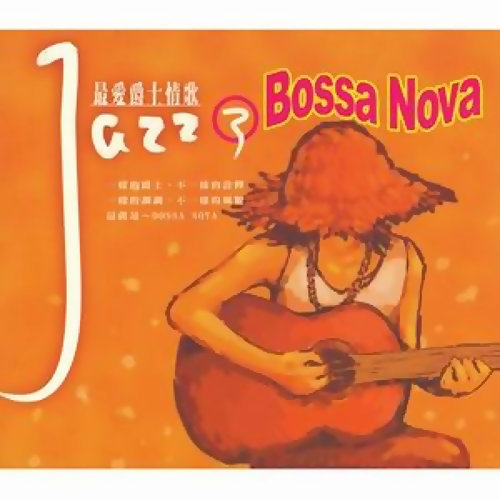 Jazz - Bossa Nova
