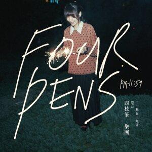 台湾発シティポップバンド、Four Pensの魅力