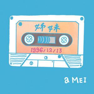 12/13一起聽