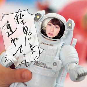 FNS歌謡祭第2夜!出演アーティスト特集