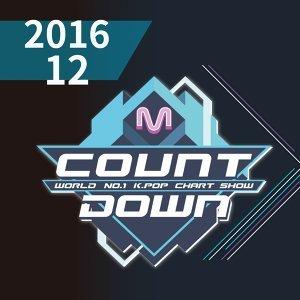12月份韓國音樂節目 熱門精選