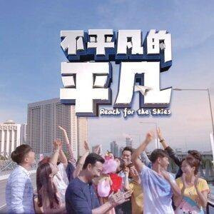 TV Maniac: Singapore