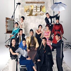 TV Maniac: Singapore (06/07)