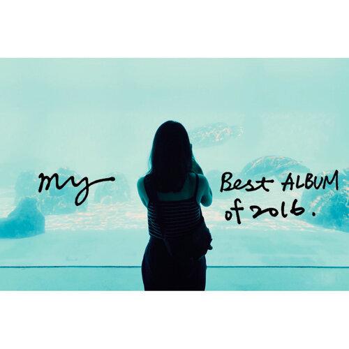 #u5mr Best Album Of 2016