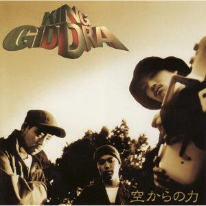 重鎮が集結!90年代日本語ラップ