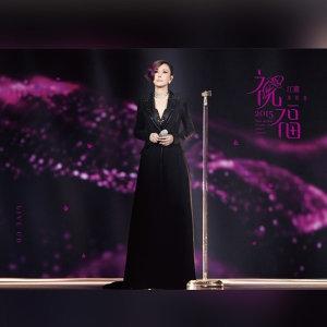 江蕙 (Jody Jiang) - 江蕙2015祝福演唱會江惠專輯