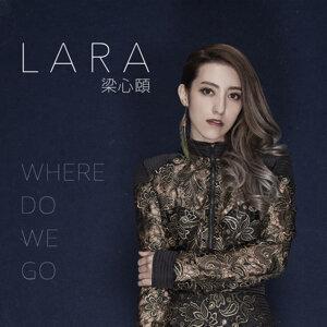 LARA {Where Do We Go} 12/22 一起聽