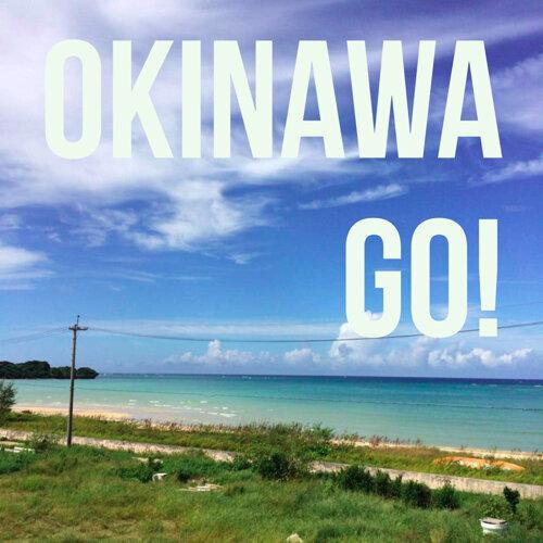 出發吧!去感受沖繩的海天一色