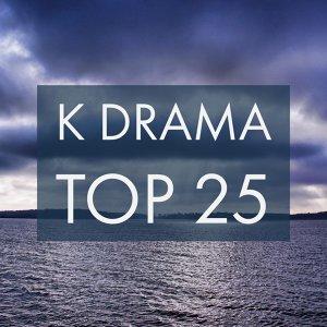 韓劇 OST 下半年 TOP25 神曲!