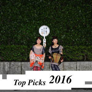 Top Picks 2016: Japan-ism