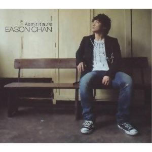 陳奕迅 (Eason Chan) - 熱門歌曲