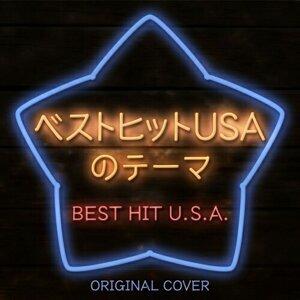 NIYARI - Best hit usa