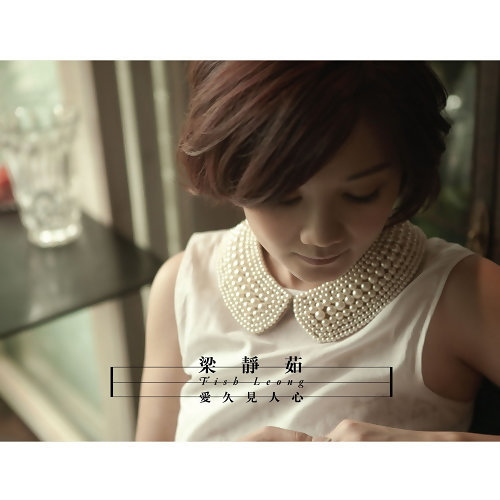 黃祥發-A set